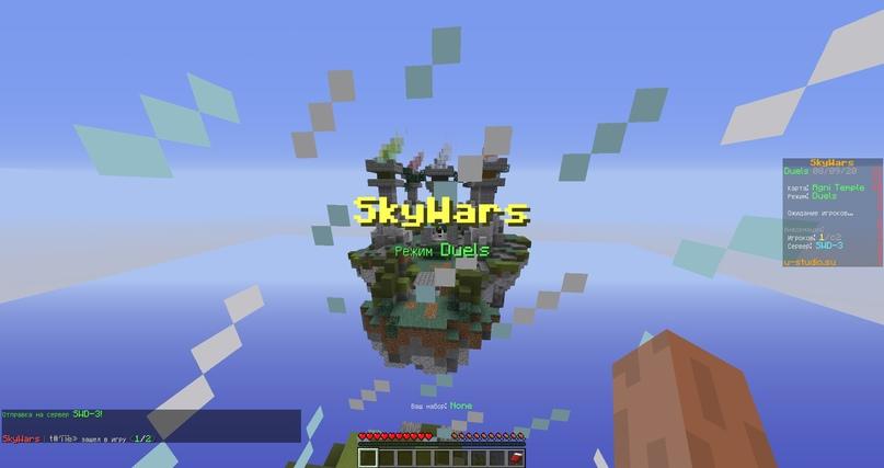 Сборка SkyWars+ (Уникальная сборка по мотивам легендарного проекта Hypixel), image #48