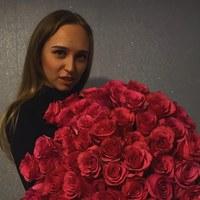 Диана Тимченко