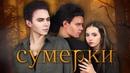 Милс Антон | Санкт-Петербург | 6