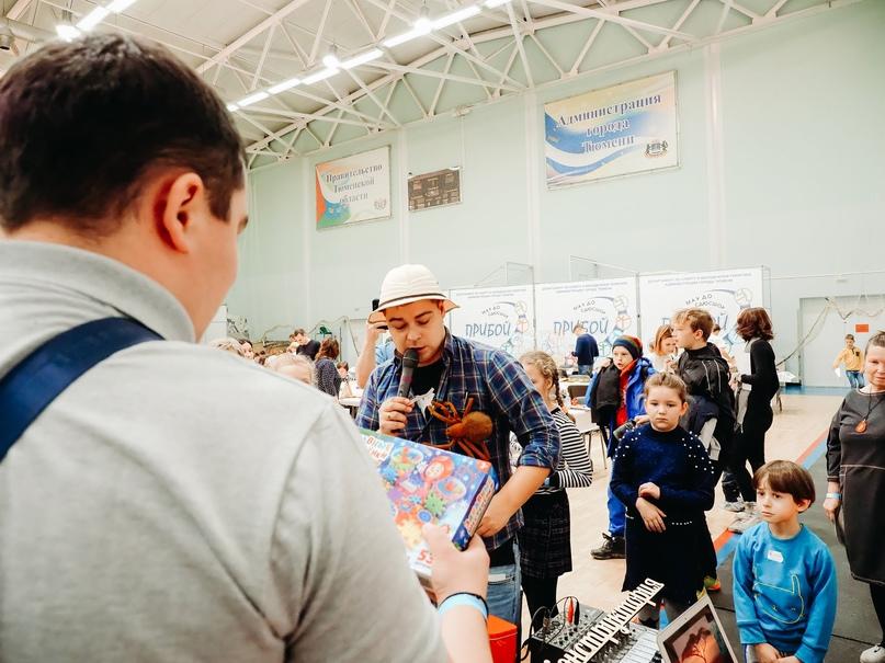 Семейная игротека Конструктория, Тюмень, 16 ноября 2019 - 5