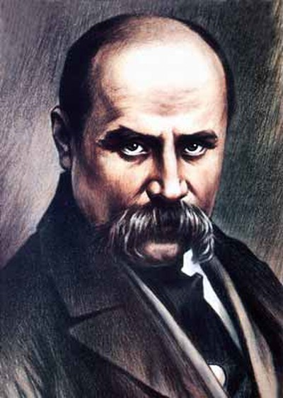 Ярик Шевченко