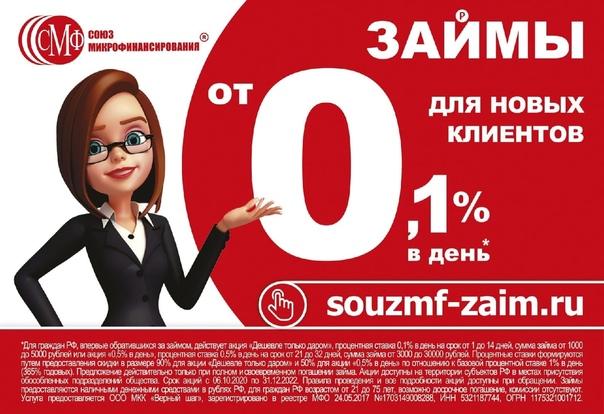 Ждем вас по адресу: ул. Калинина 28Б, оф.31 Контак...