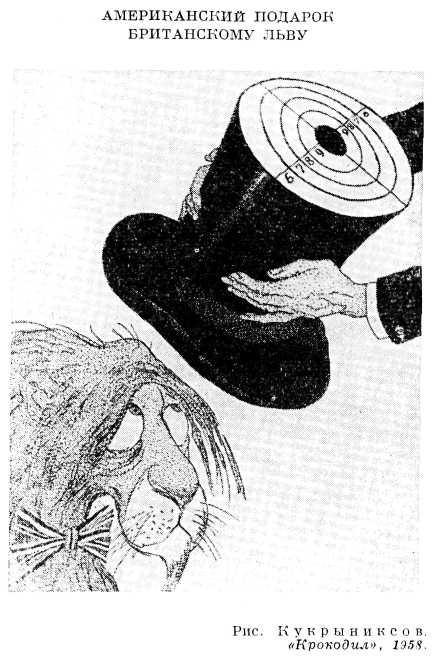«Советская сатирическая печать». Издание 1963 г., изображение №5
