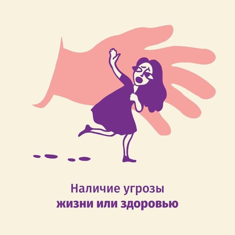 Как получить бесплатную психологическую помощь?, изображение №10