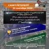 Открытый турнир памяти А.А. Пуйто