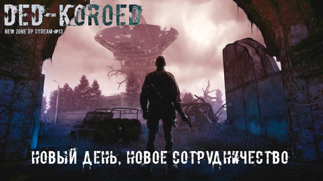 фото из альбома Романа Целищева №8