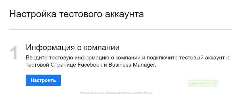 Быстрые Фишки Ч2: Тестовые Instagram-аккаунты, изображение №8