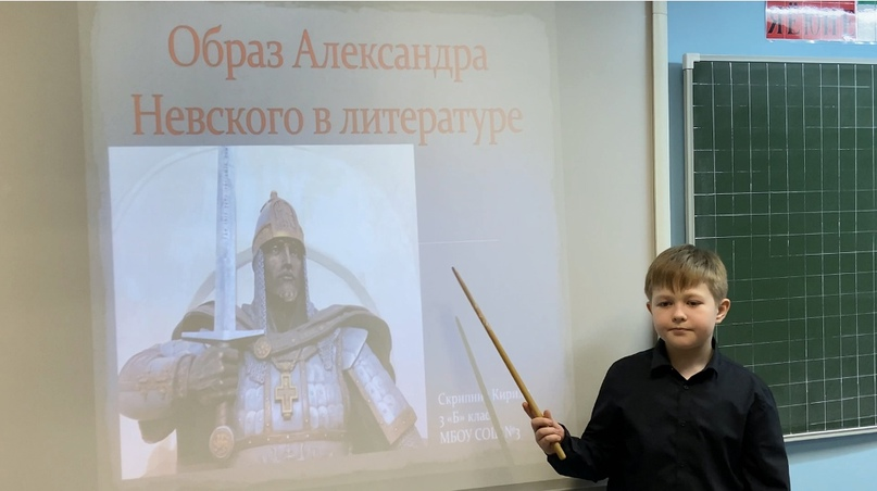X Региональные образовательные Иннокентьевские чтения, изображение №50