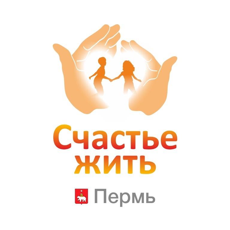Прими участие в исследовании взаимодействия органов власти с семьям с детьми-инвалидами, изображение №1