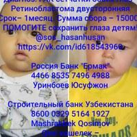 Mashrabbek Qosimov