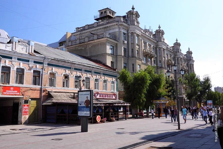Саратов. Городские экскурсии