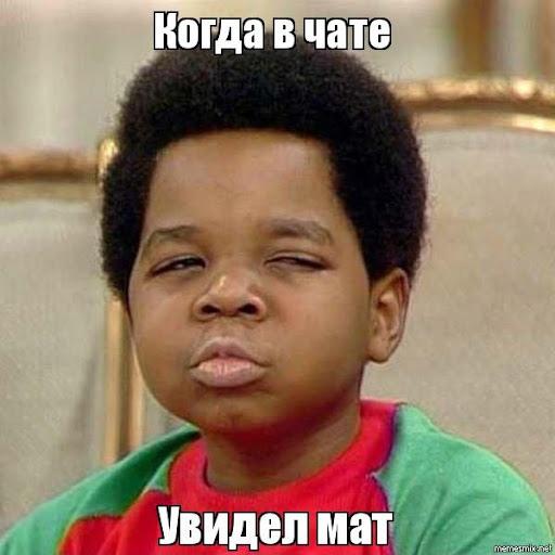 Жителя Воронежской области арестовали на 7 суток з...