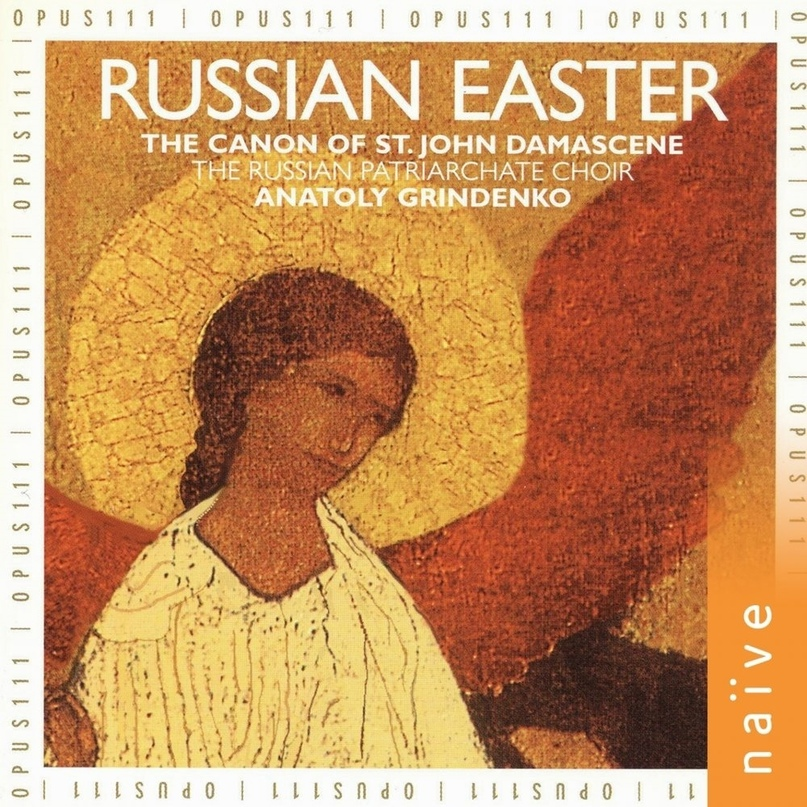 The Russian Patriarchate Choir — Russian Easter: The Canon Of St. John Damascene (1995, Opus 111)