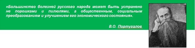 170 лет Самарской губернии, изображение №5