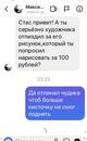 Барецкий Стас   Москва   31