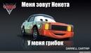 Кадников Никита | Санкт-Петербург | 21