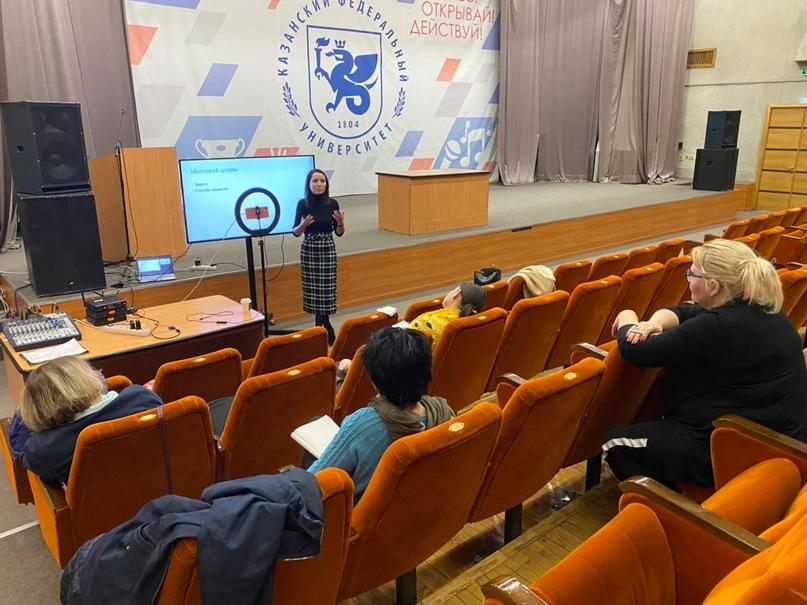 Стрим и создание видеоконтента обсудили в Школе информационной открытости НКО, изображение №1