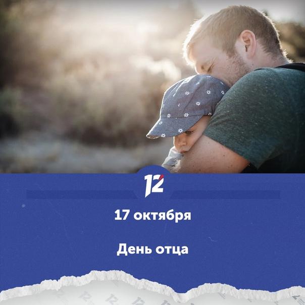 Теперь в России каждое третье воскресенье октября ...