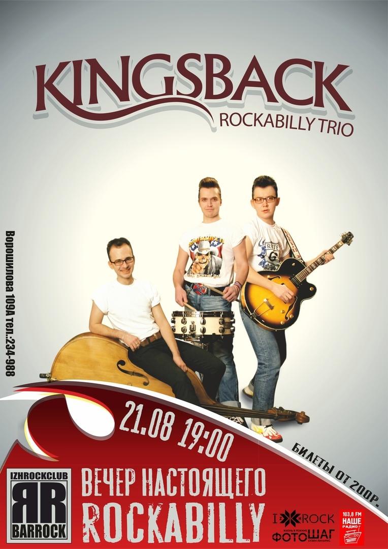 21.08 Kingsback в BarRock!