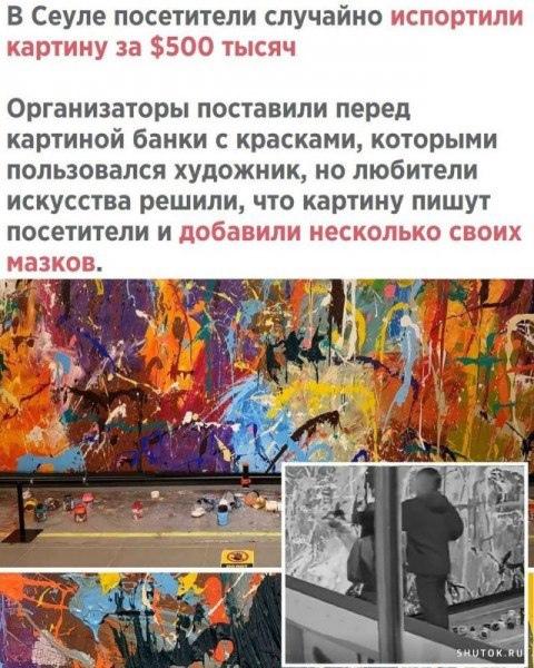 """Знаменитую картину Малевича """"Черный квадрат"""" несколько раз 58663"""
