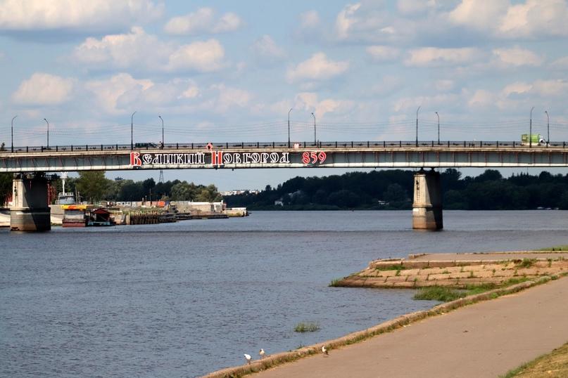 Великий Новгород. Мост Александра Невского через реку Волхов