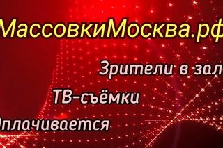 Массовка москва подработка swimwear cz
