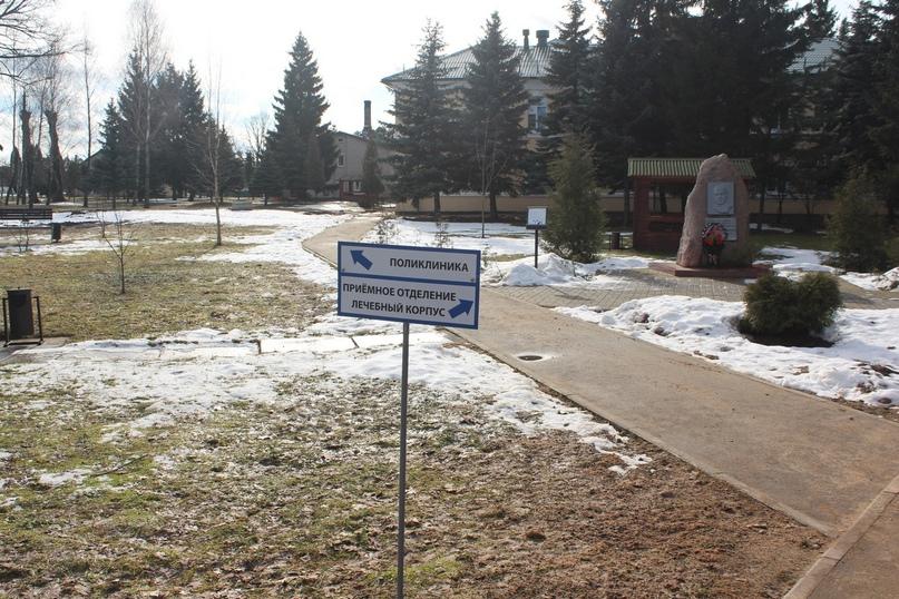 Обновленный госпиталь в Борисове готовится к приему пациентов