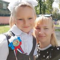 Фотография анкеты Ирины Кузьминой ВКонтакте