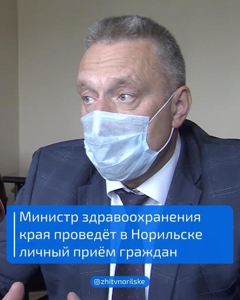 29 сентября с 16.00 до 18.00 Александр Украинцев п...