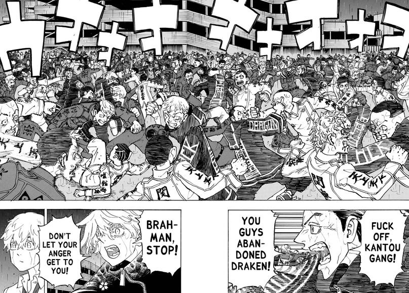 Tokyo Revengers Chapter 225, image №7