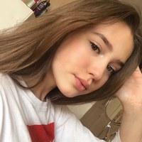Анастасия Аверкина