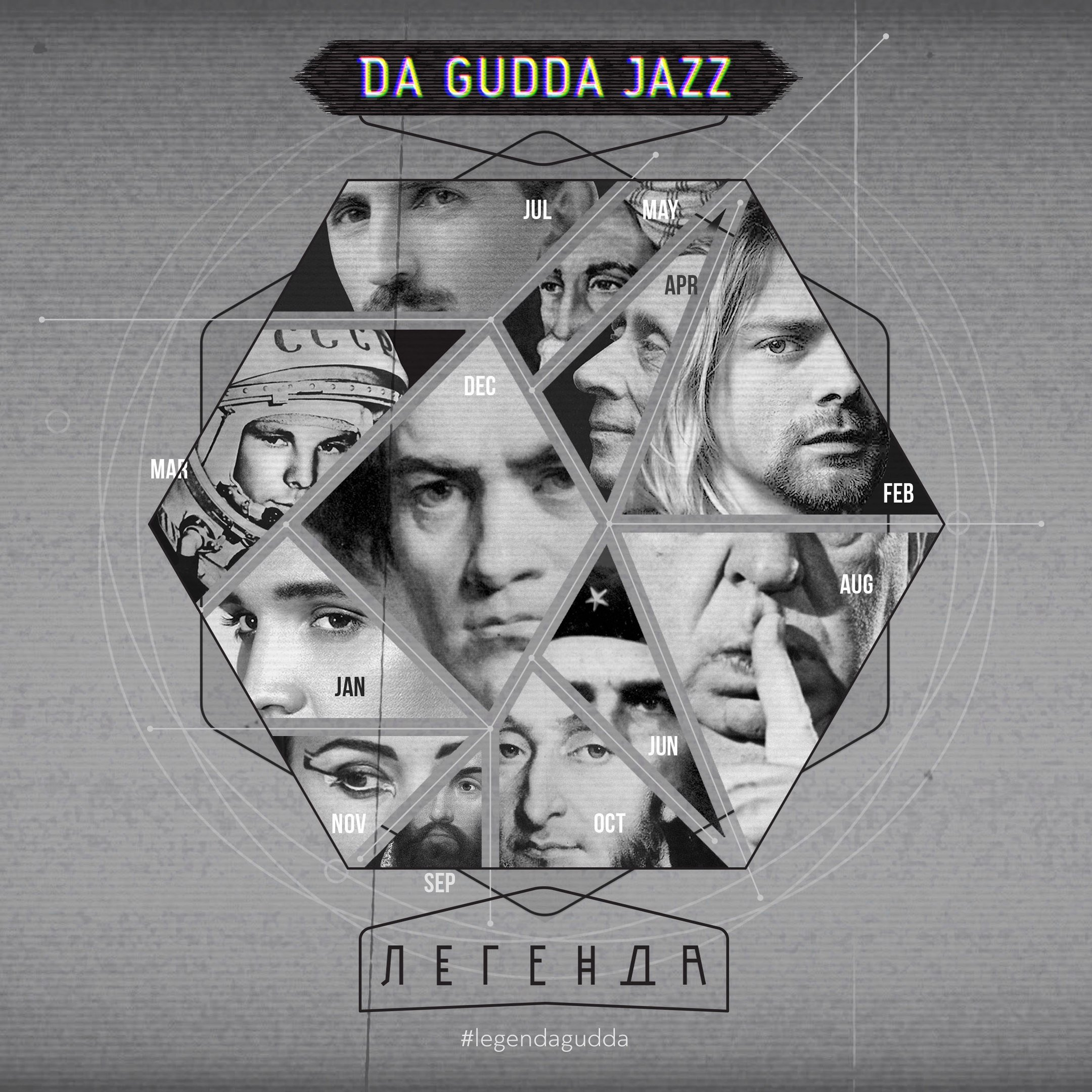 Da Gudda Jazz