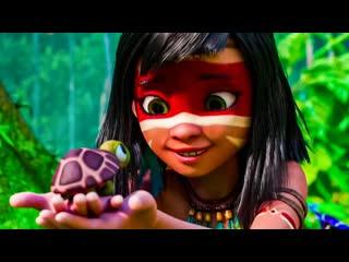 Айнбо. Сердце Амазонии  Русский трейлер  Мультфильм 2021