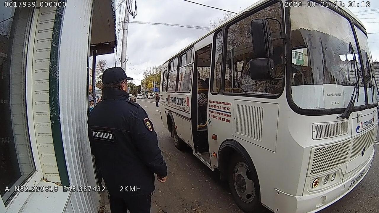 В Петровске продолжаются рейды по проверке соблюдения масочного режима в общественном транспорте