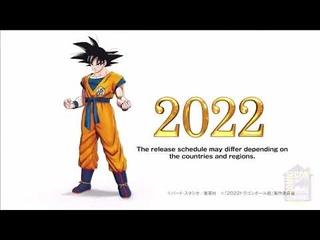 Dragon Ball Super: Super Hero Teaser - Animated MOVIE Trailer 1 (DBS 2022 Movie)