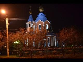 Комсомольск на Амуре церковь проспект первостроителей