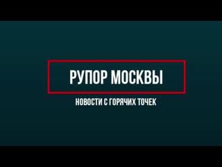 Депутат Максим Резник: «Вместо карантина гибридная полицейщина, а вместо выплат штрафы!»_20200413_1.mp4