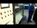 Термоформовочная машина в Москве