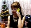 Личный фотоальбом Александры Щепиной