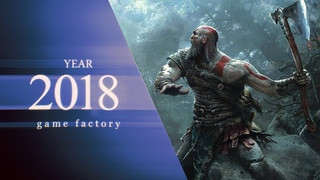 Game Factory (Year 2018)