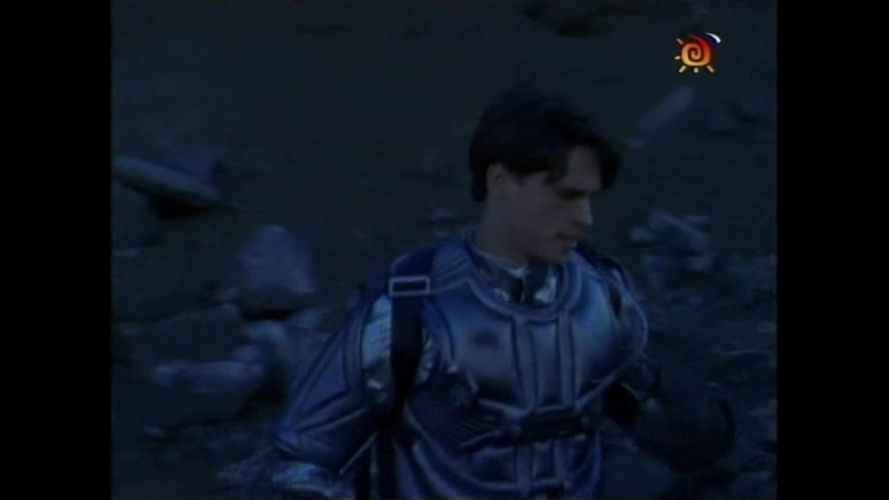 Грозовые камни 3 сезон 2 серия 2000
