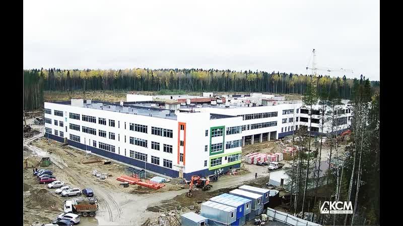 Большой таймплапс строительство школы на 1350 мест в Петрозаводске