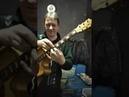 Как нужно играть на гитаре! Виртуоз!