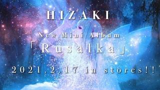 Rusalka Trailer#3