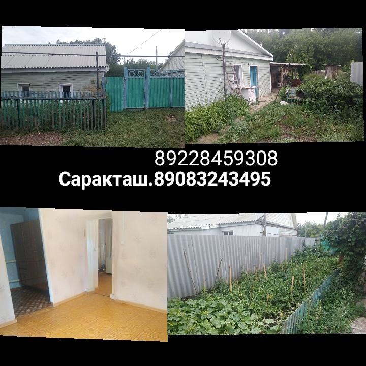 Продажа теплого дома. 34,5 кв. м. Удобства | Объявления Орска и Новотроицка №7965