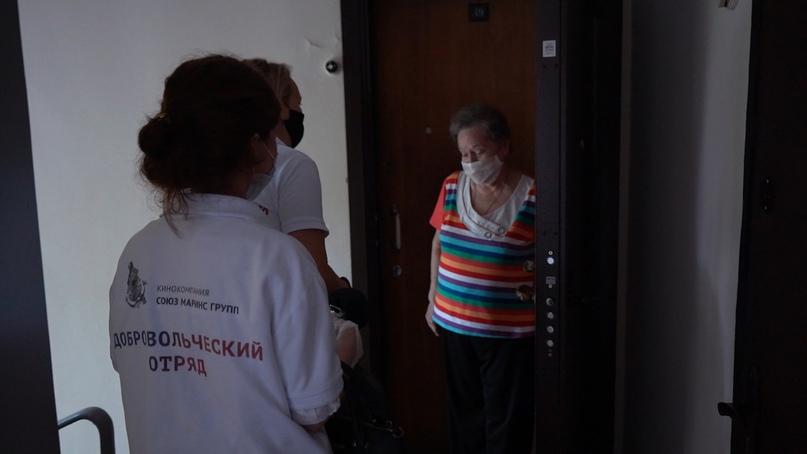 Добровольческий отряд кинокомпании «Союз Маринс Групп» развез продуктовые наборы малообеспеченным гражданам, изображение №2