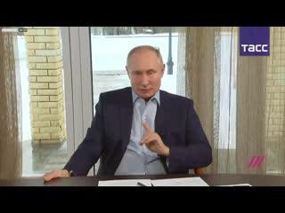 Путин прокомментировал расследование Навального о дворце