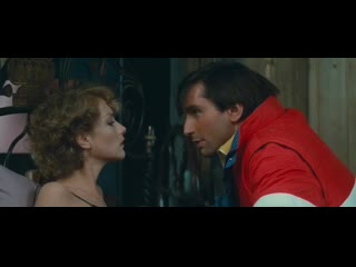 Женщина моего друга (La femme de mon pote, 1983), режиссер Бертран Блие