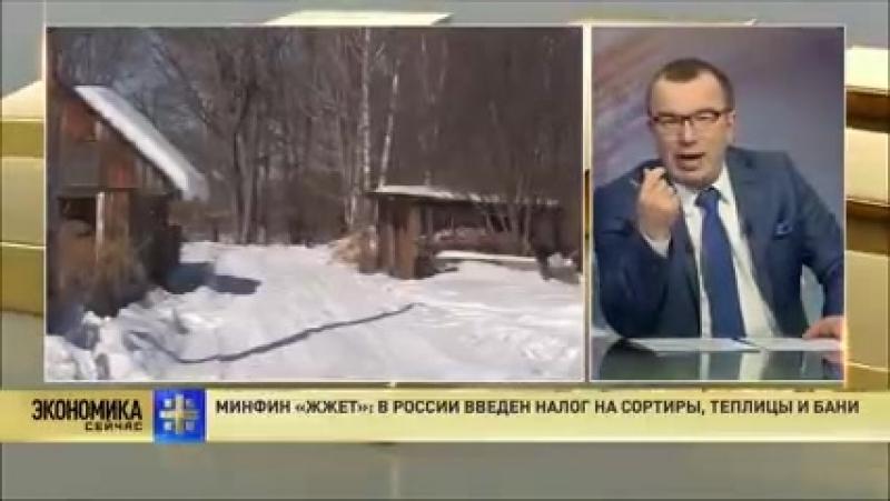 царьград новости