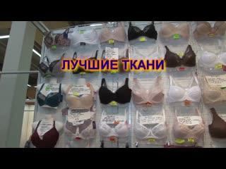 Реутов ТВ - Реклама бюстгальтеров